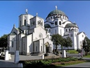 Србска Црквена музика Srbska crkvena muzika
