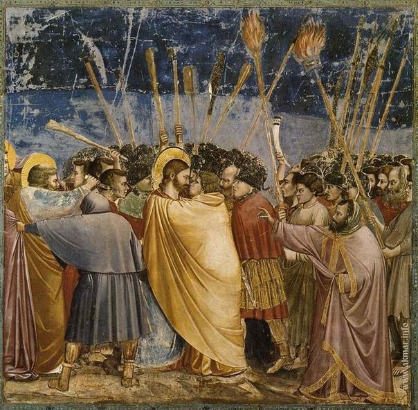 « одного шедевра». «Поцелуй Иуды» (Взятие Христа под стражу), Джотто