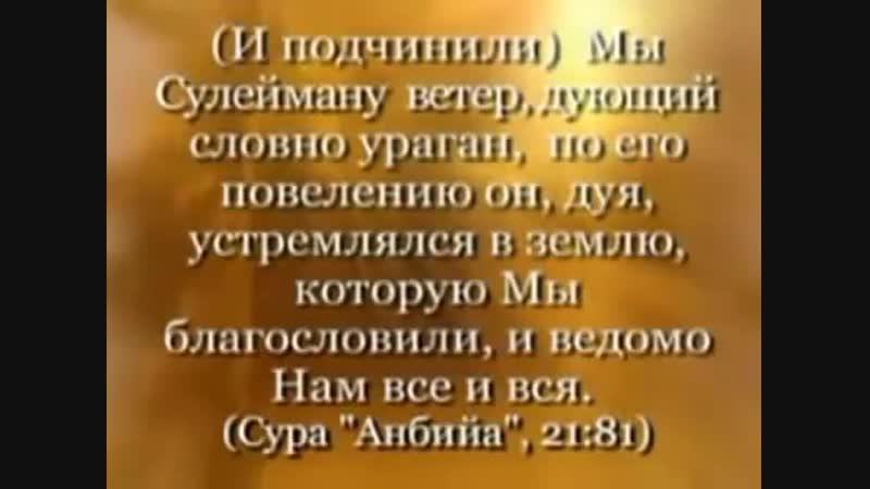 Коран о смерти Каждая душа вкусит смерть(480P).mp4