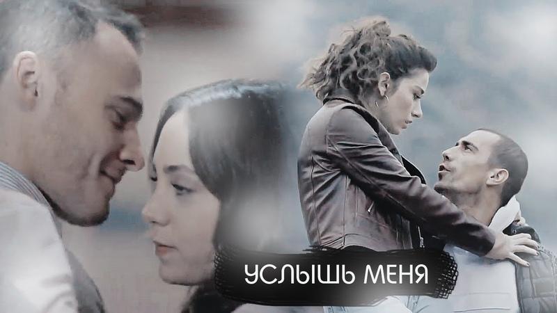 MKC Yağmur | Barca Nilüfer | Muhteşem İkili | Великолепная двойка | Услышь меня | HD
