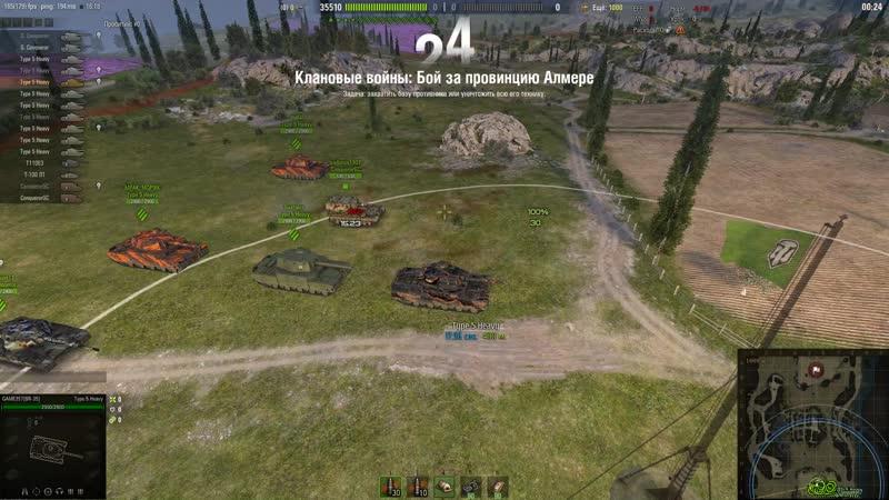 World of Tanks 2018.11.05 - 16.18.22.02