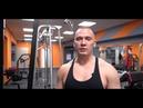 FC ARENA упражнение Вертикальная тяга