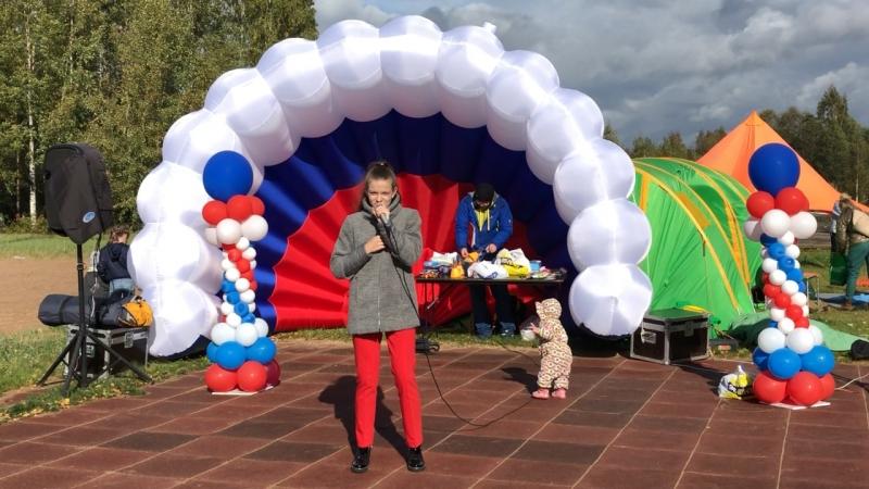 Кристина Гуслицер. Фестиваль «Семейный день здоровья»