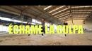 ECHAME LA CULPA - Luis Fonsi, Demi Lovato (Coreografía ZUMBA) / LALO MARIN