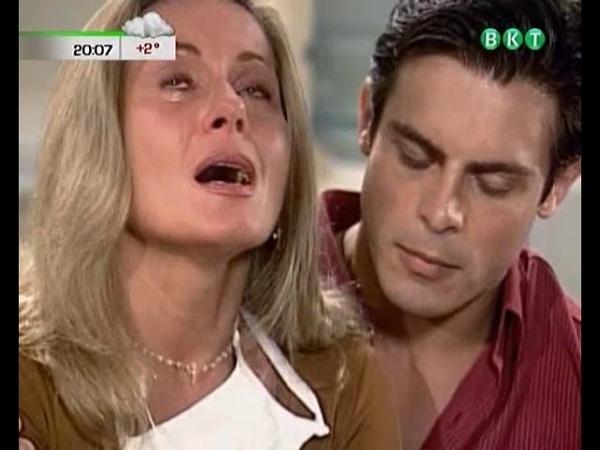 Семейные узы (127 серия) (2000) сериал