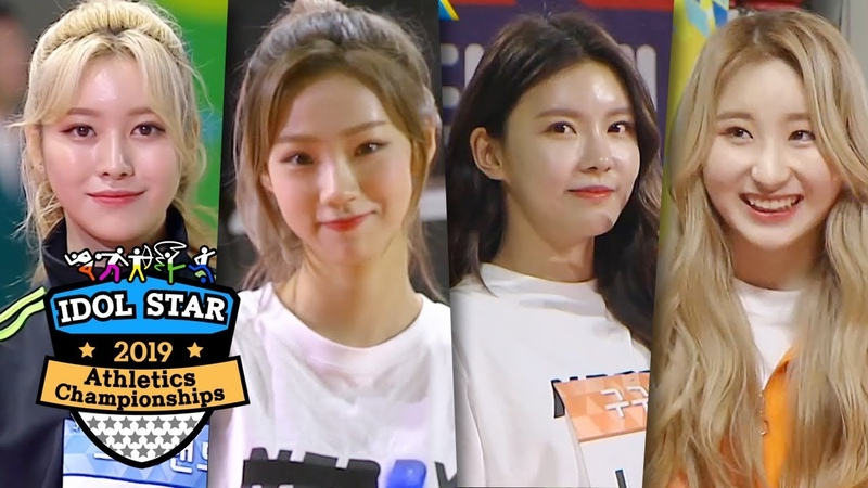 MOMOLAND WJSN Gugudan and IZ ONE's 400m Relay Finals 2019 Idol Star Athletics Championships