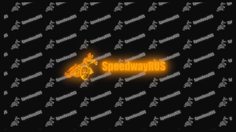 2014 03 28 Speedway Best Pairs Cup Toruń