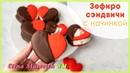 Зефиро сэндвичи с начинкой Marshmallows with cookies Elena Stasevich HM
