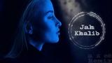 Jah Khalib---А я её Remix (VManMusic Remix)