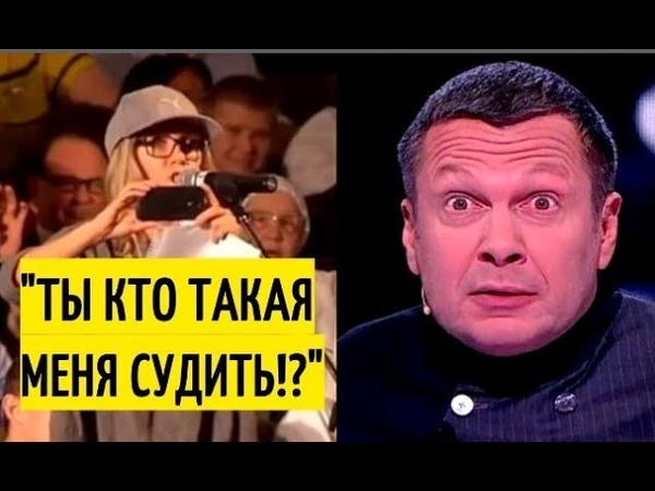 Это была НЕ ПОСТАНОВКА! Соловьев ВПЕРВЫЕ о скандале на своём выступлении в МХАТе! Срочно!