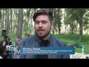 По обмену опытом – Тюрмерский лес посетили иностранные студенты