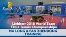 Ma Long Fan Zhendong Training World Team Championships 2018