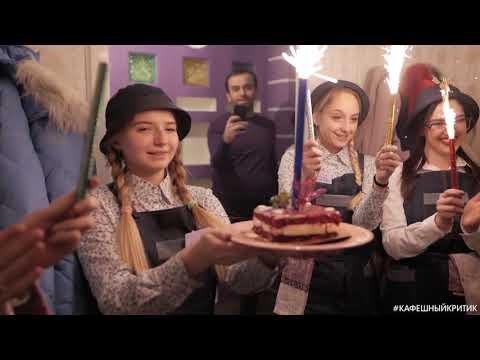 Кафешный критик в новом ресторане «ДАЧА» Донецк 2018 Шашлындос, борщ, танцы и утерянный звук