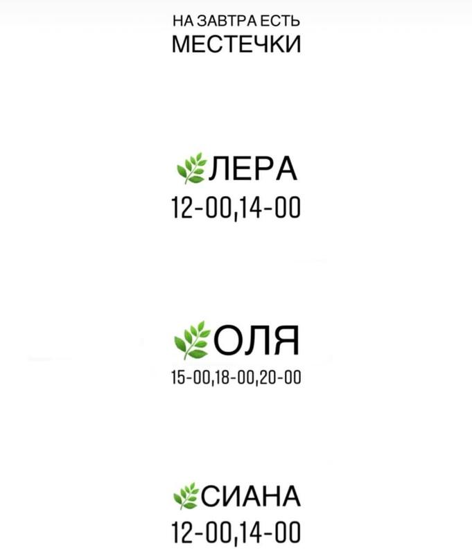 Инна Шапрова | Барнаул