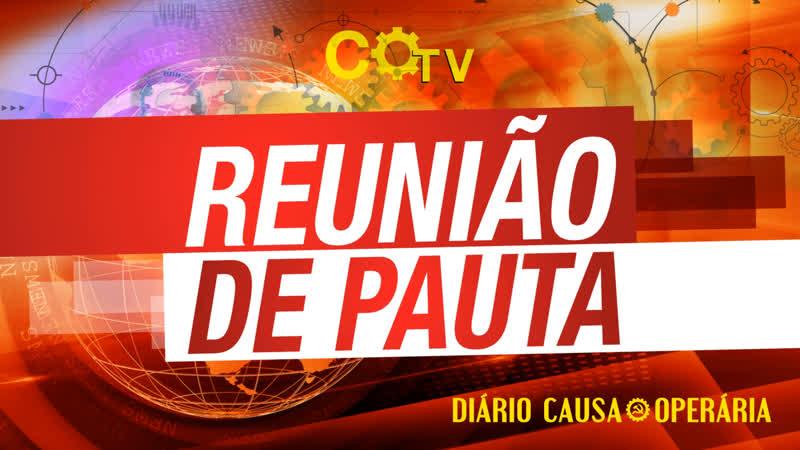 Reunião de Pauta | nº166 - 111218 - Liberdade para Lula atos mostram tendência de luta