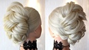 Hairstyle looks like a braid