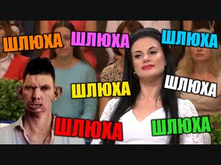 Глад Валакас Смотрит Давай Поженимся со Шлюхой (Яна Лукьянова)