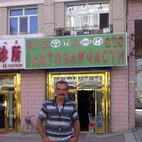 Анкета Александр Невский