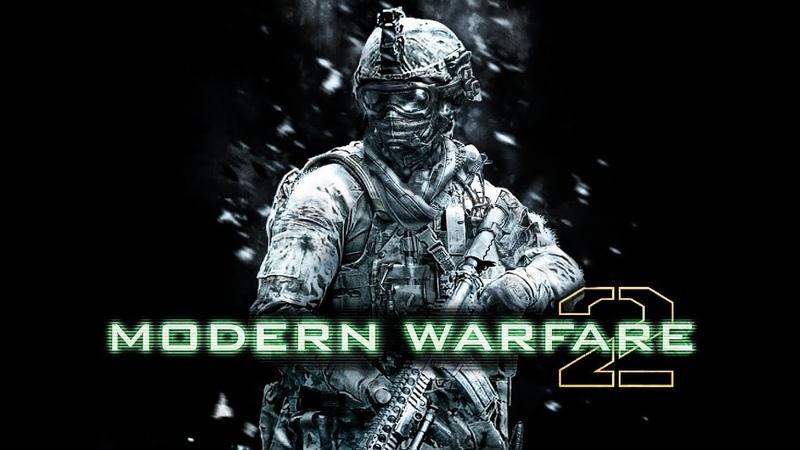 прохождение call of duty MW2 серия 8 Колония действие 2