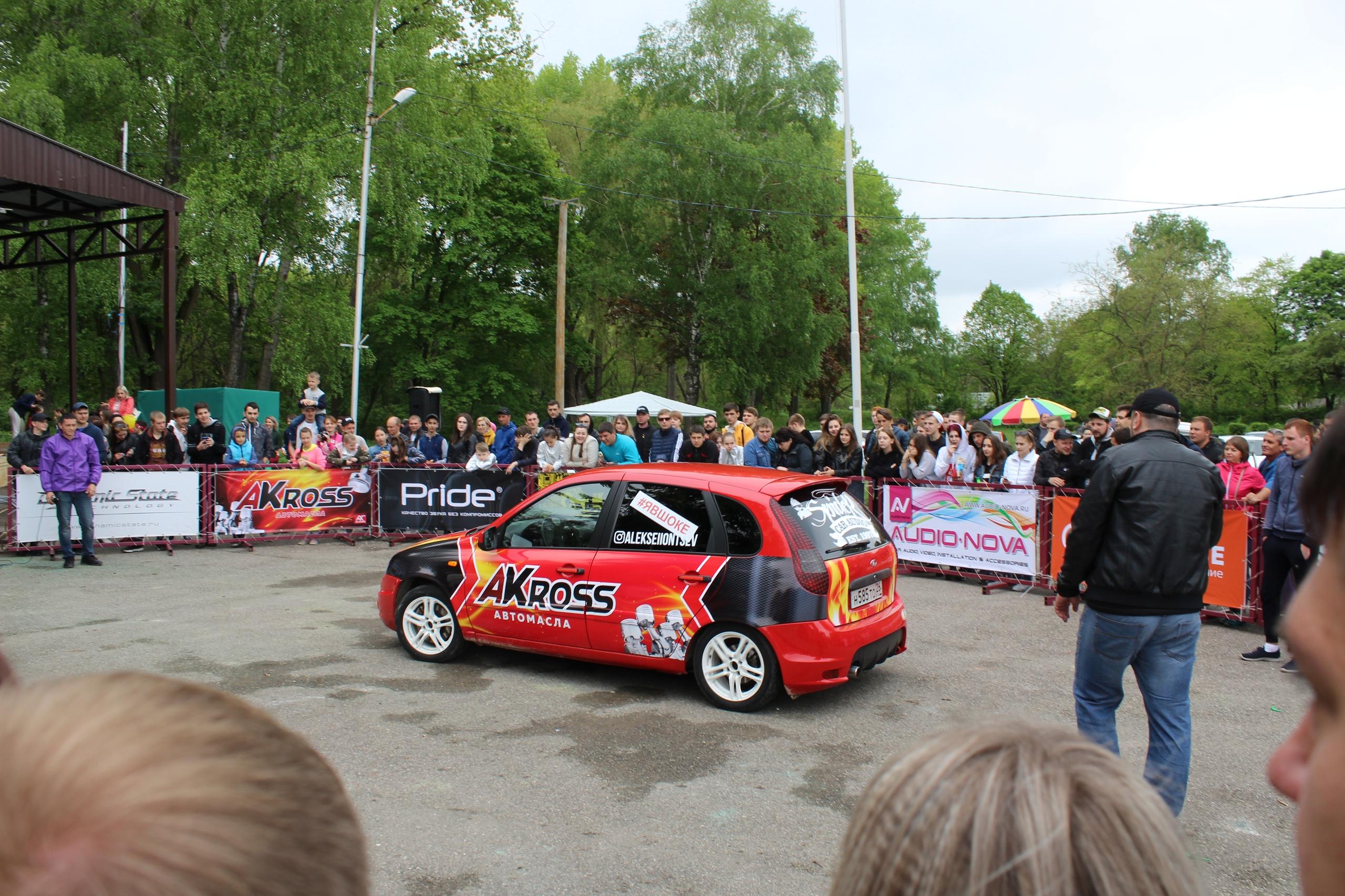 Открытие чемпионата России по автозвуку в формате BTL