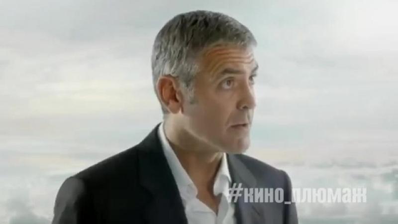 Клуни и Малкович играют на рояле