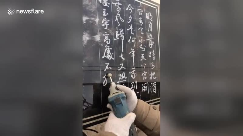 C N N( mass-media video)📹 - - Skilful man shows off calligraphy on stone slab using a power grinder
