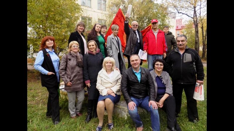 Коммунисты говорят спасибо, жителям Нерюнгринского района