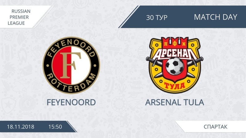 AFL18. Russia. Premier League. TOP 7-12. Day 30. Feyenoord - Arsenal Tula.