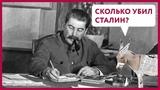 Сколько убил Сталин  Уши Машут Ослом #35 (О. Матвейчев)
