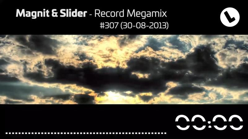 Magnit Slider - Record Megamix 307 (30-08-2013)