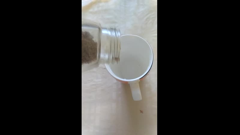 как раша кофе наливал