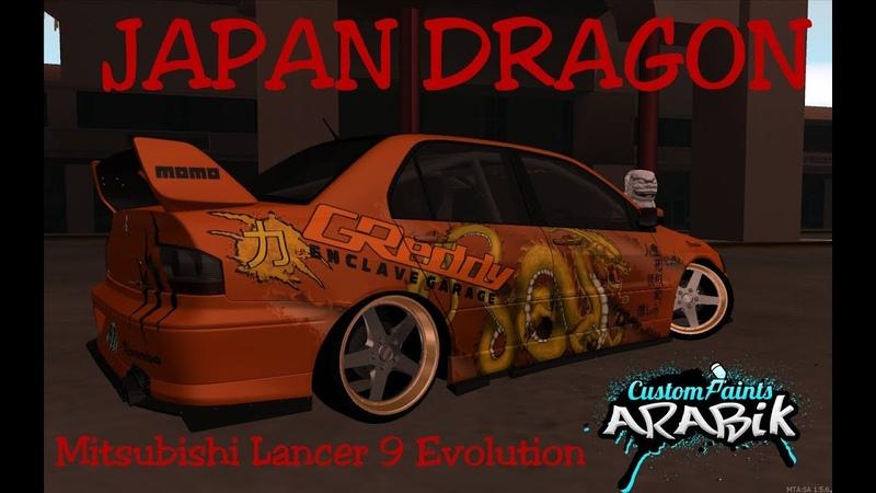Японский Дракон Japan Dragon Mitsubishi Lancer 9 Evolution
