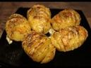 Наивкуснейший картофель по шведски