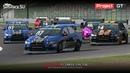 Automobilista Lancer Cup Mitsubishi Lancer RS Japan/Suzuka West