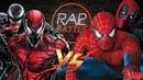 Рэп Баттл 2x2 - Человек-паук Дэдпул vs. Веном Карнаж