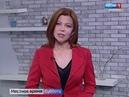 Елена Красноперова в эфире телеканала Россия