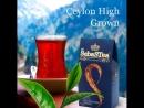 Черный чай Цейлонский высокогорный из Классической коллекции