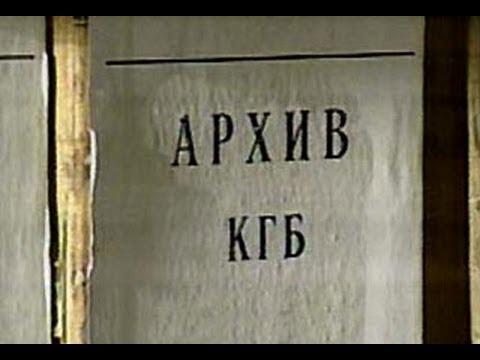 ЗАПРЕЩЁННОЕ ВИДЕО ЛЕКЦИЯ для СИЛОВИКОВ КГБ ФСБ о БОГЕ