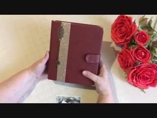 Memory book / Книга воспоминаний. Скрапбукинг, альбом-дневник.