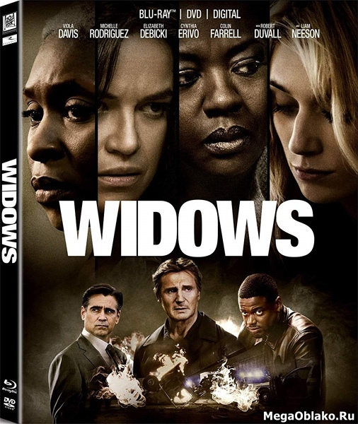 Вдовы / Widows (2018/BDRip/HDRip)