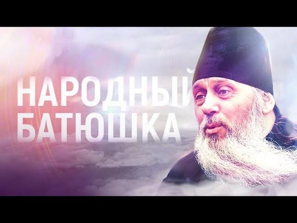 Суд над о. Владимиром Головиным ПротивТравлиВладимираГоловина