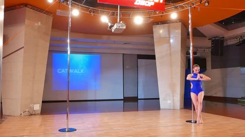CatWalk dance fest 11 13.10.2018 - Хусаинова Карина