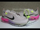 PK God Nike x Off White Virgil Abloh Air Max 97 Serena Williams Queen from CitySole