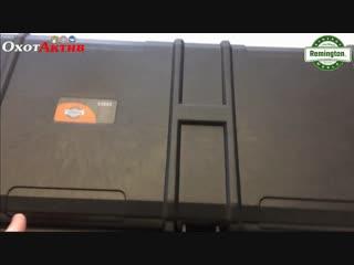 Кейс Remington для хранения и ношения оружия