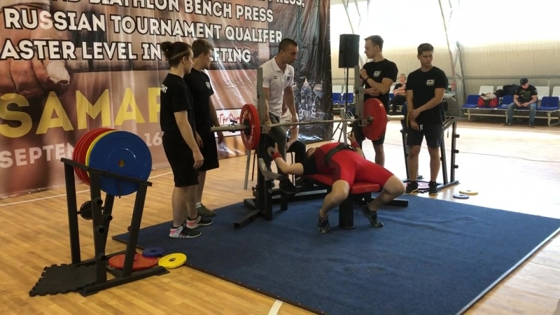 Евгений Репин КМС по жиму лёжа без экипировки весов категория до 82 5кг с ДК Выполнил жим с результатом 127 5 кг подтвердил