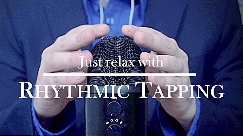 ASMR Sleep Aid (No Talking) Rhythmic Mic Tapping