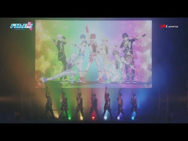 ドリフェス! /「ALL FOR TOMORROW!」LIVE Blu-ray ダイジェスト映像