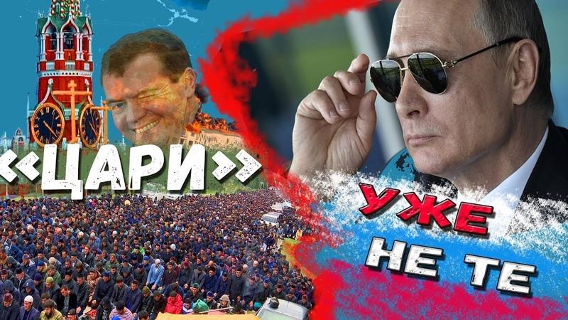 🔥Ингушетия горит В России введут комендантский час НАЧАЛОСЬ ВОССТАНИЕ переворот близок