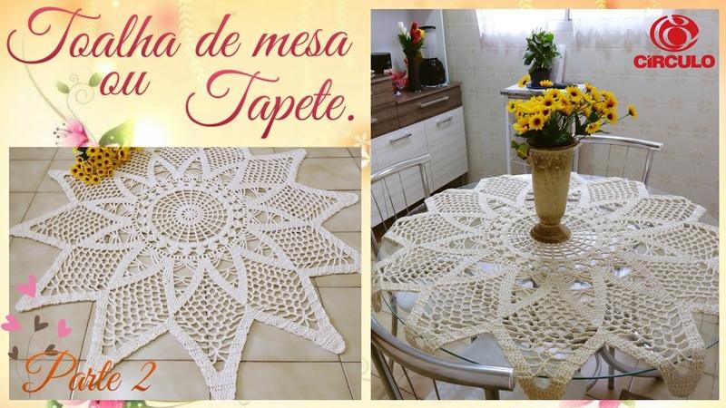 Toalha de mesa ou Tapete estrela em crochê.2/2 Por Vanessa Marcondes .