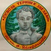 Детское объединение им. Анатолия Дельфонцева
